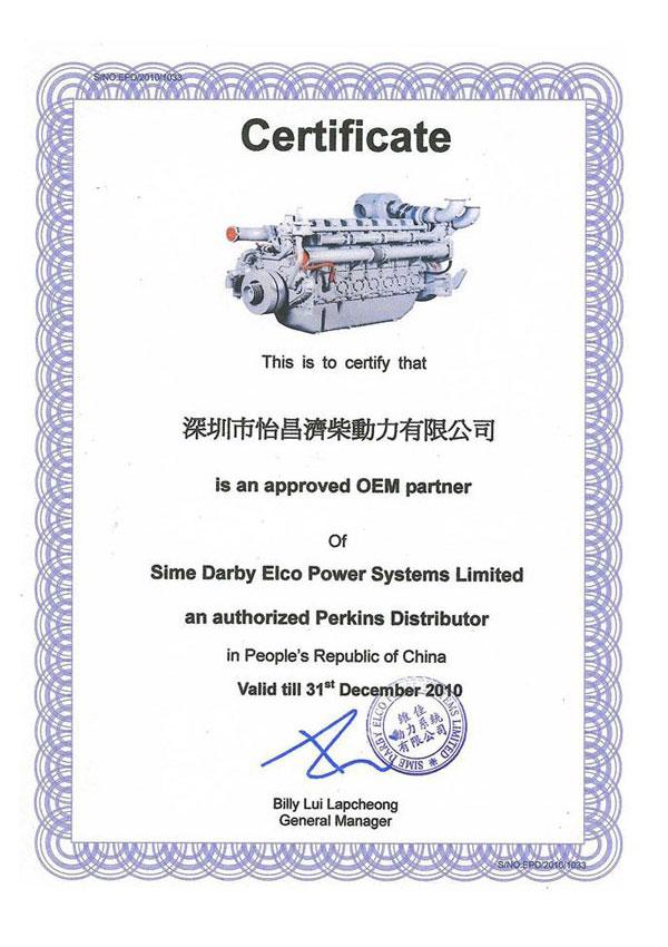 certificate oem perkins asp